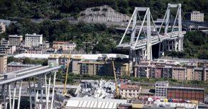 Il Ponte di Genova nel nome e nel cuore dello sport